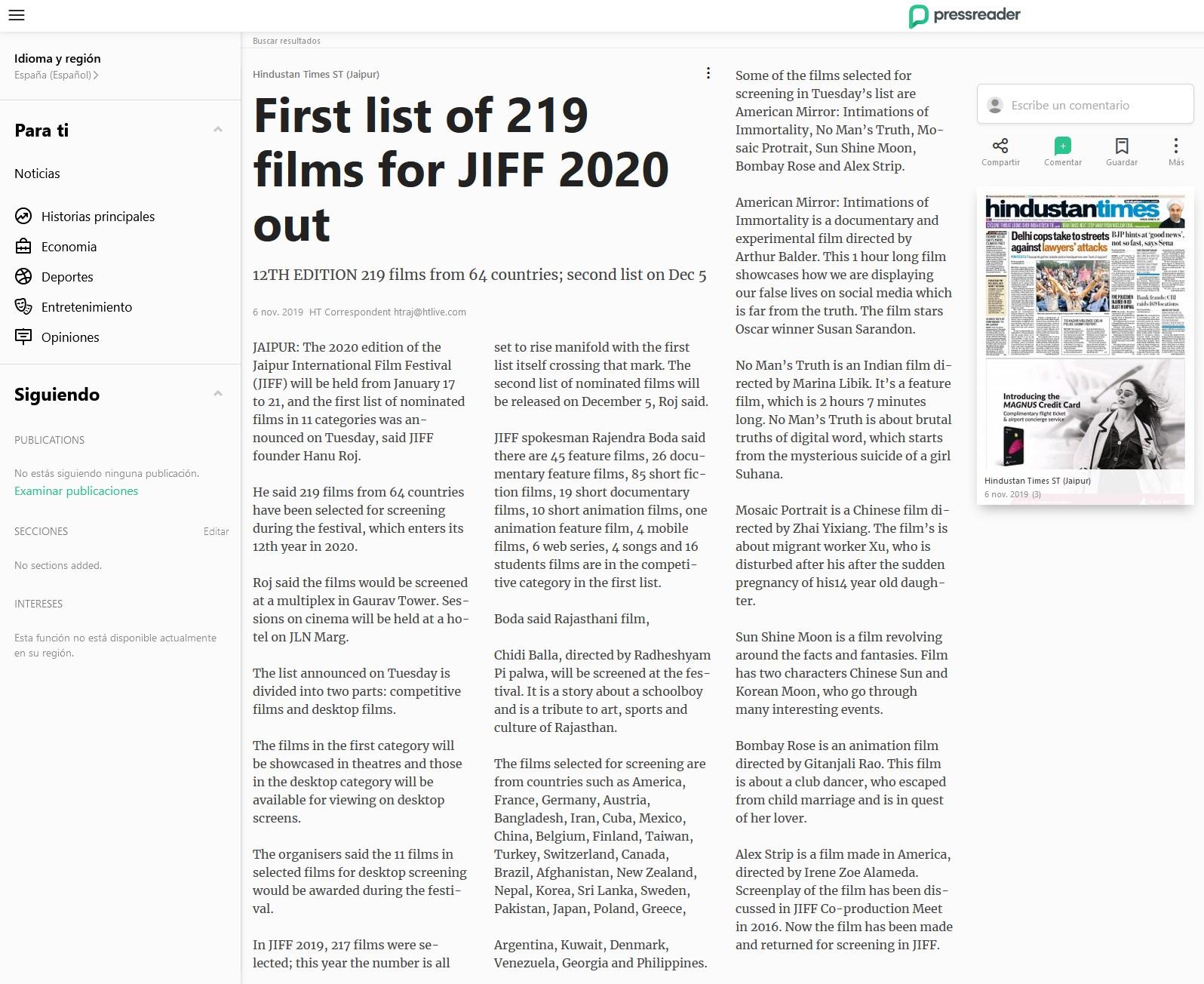 Primera lista de 219 películas para JIFF 2020
