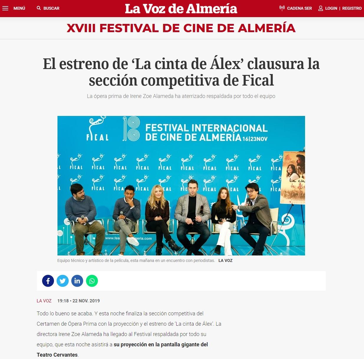 El estreno de 'La cinta de Álex' clausura la sección competitiva de Fical