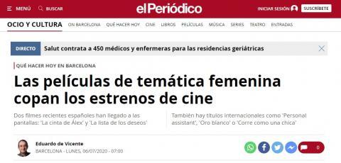 Qué hacer hoy en Barcelona. Las películas de temática femenina copan los estrenos de cine