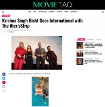 Krishna Singh Bisht se internacionaliza con 'La cinta de Álex'